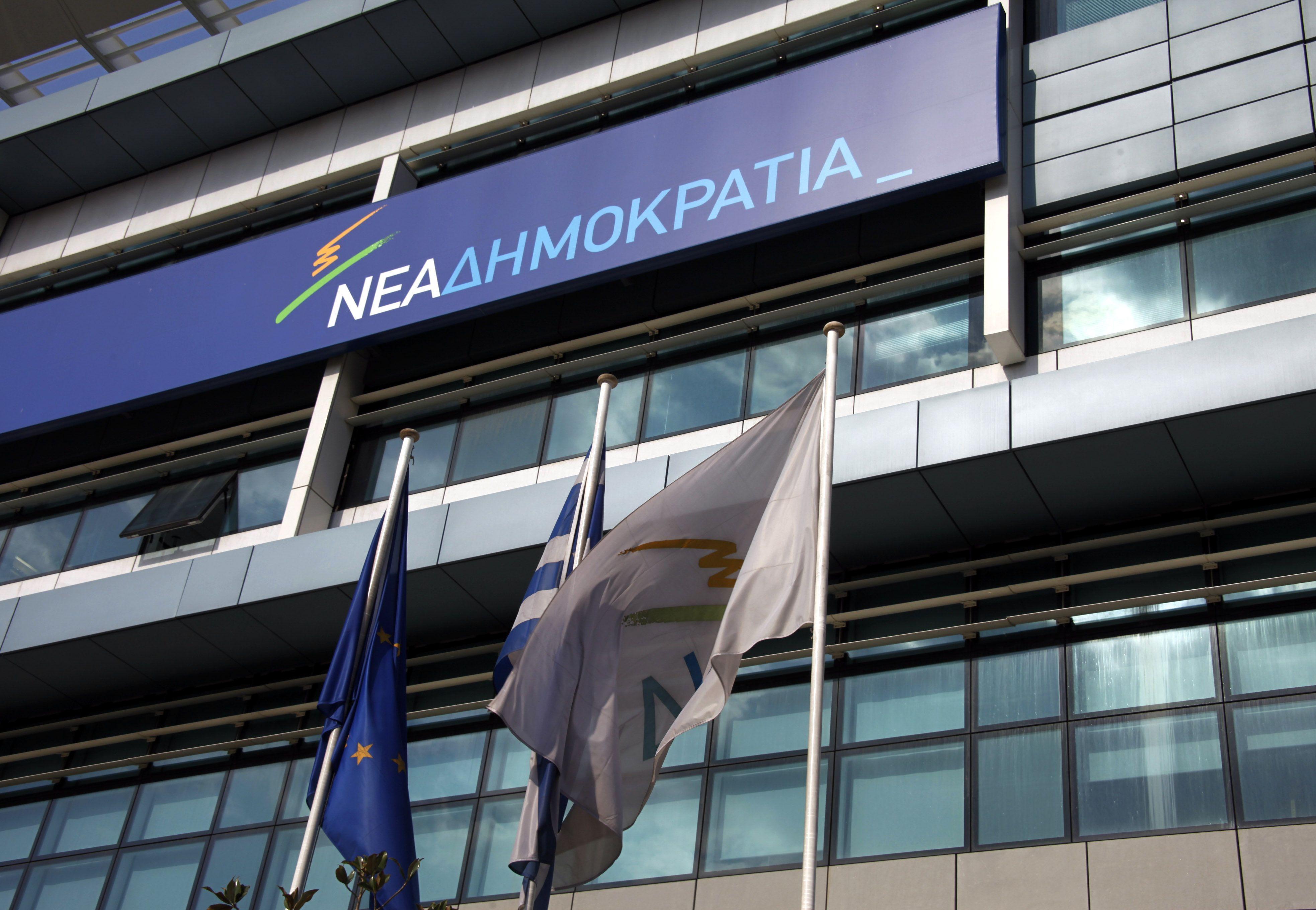 ΝΔ : Ανησυχητική η μείωση του αριθμού των κλινικών μελετών στην Ελλάδα!