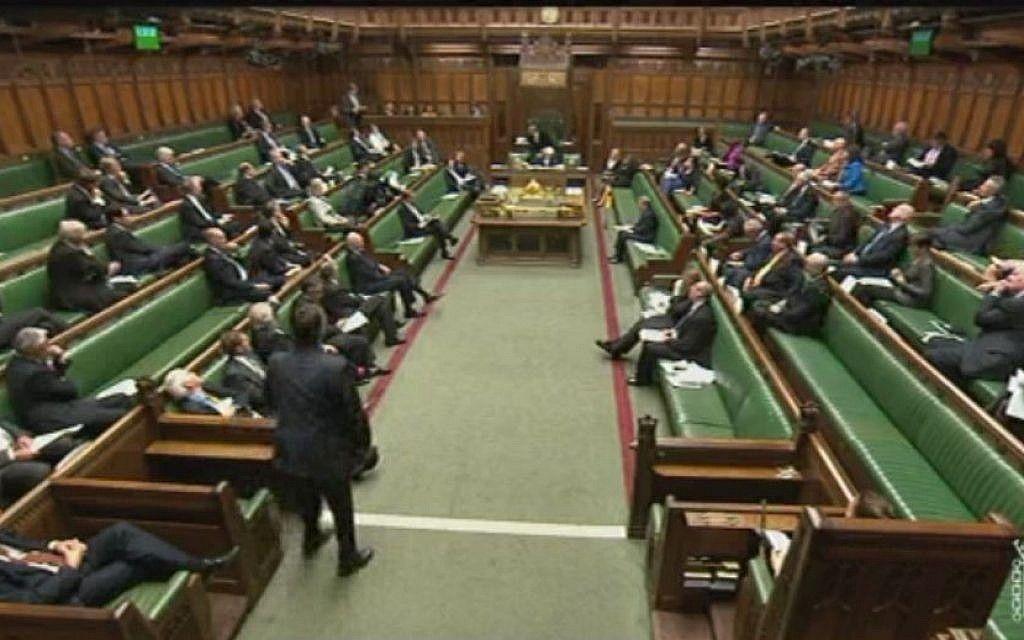 Υπό την απειλή της τρομοκρατίας τα μέλη του Βρετανικού Κοινοβουλίου