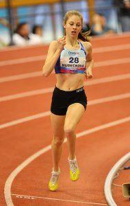 CZ Championship Indoor Praha U16 Saturday 24