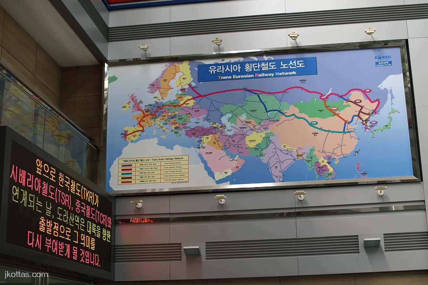 joint-security-area-16